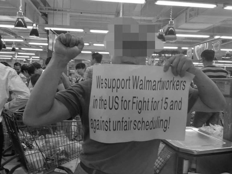 blog_Sign-supporting-American-WM-workers-copia