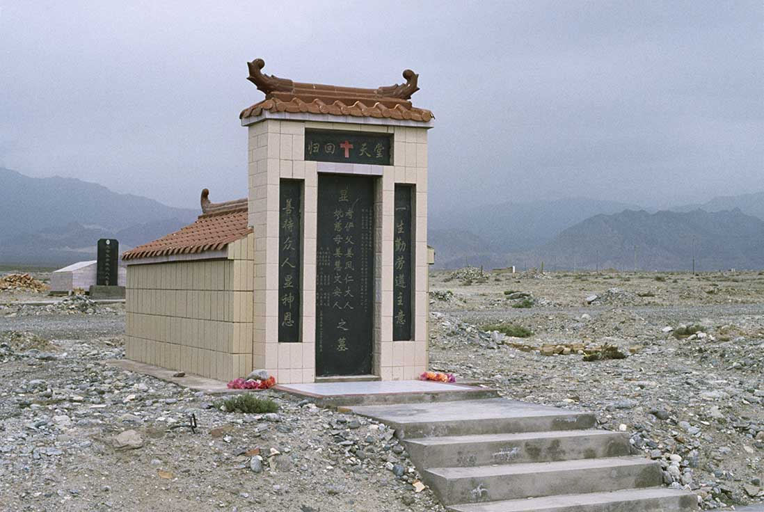Mausoleum in a Mongol Autonomous County.